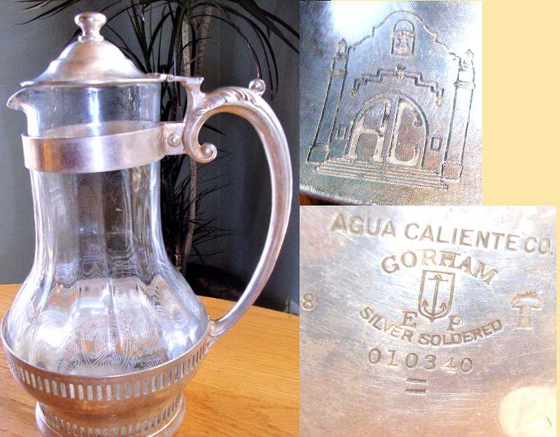 AguaPitcher021317.jpg