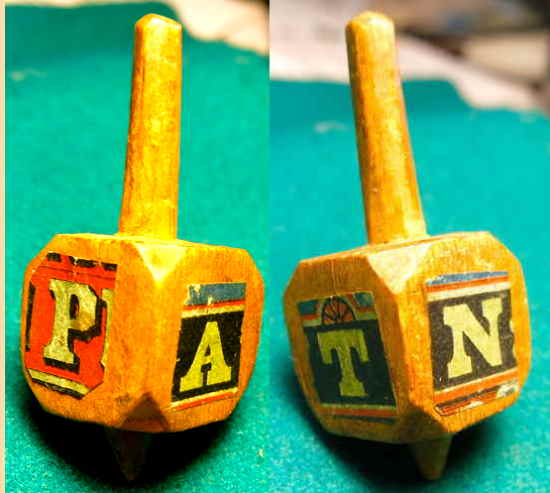 ptANPT022015.jpg